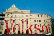 Wien feiert 2013 Verdi und Wagner 200. Geburtstag